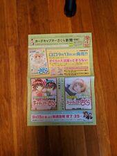 Cardcaptor Sakura Serial Newspaper Flyer September 2017 Japanese