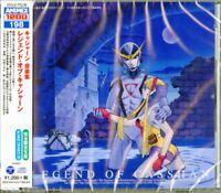 "ANIMATION SOUNDTRACK (MICHIRU OSHIMA)-""CASSHAN"" ONGAKU SHU-JAPAN CD Ltd/Ed C15"