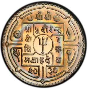 PR66 VS2030 (1973) Nepal 1 Rupee Proof, PCGS Secure- Rainbow Toned