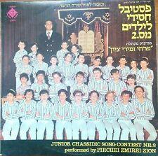 jewish hebrew 1972 LP-junior chassidic song contest 2-pirchei zmirei zion israel