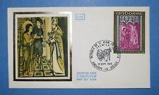 Enveloppe Premier Jour France -  Andorre 1972 - N° 2