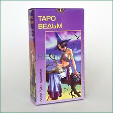 Witchy Tarot High Quality 78 Cards Deck Таро Ведьм Russian Edit by Tuan &Platano