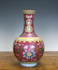Fine Chinese Famille Rose Carved Ruby Glaze Porcelain Vase