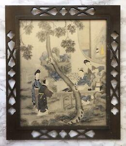 Vintage Chinese Print Custom Framed Wall Art Calligrapher Garden Figures Asian