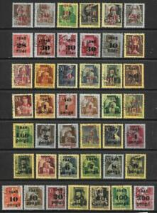 HUNGARY - 1945.  Provisionals (Series 1, 2 & 3) - 43 x Opts, Used (CTO)