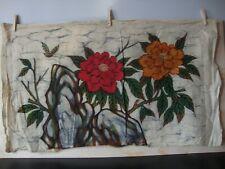 VINTAGE ORIGINAL HANDMADE TAIWANESE  BATIK TEXTILE ART ~ FLOWERS ~  1970s