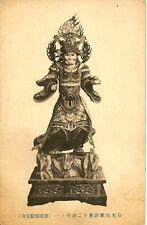 JAPAN : Carving-Japanese inscription -Japanese publisher
