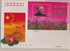 People's Republic of China Mi.-number.: Block91 (complete issue) FDC 1 (9408885