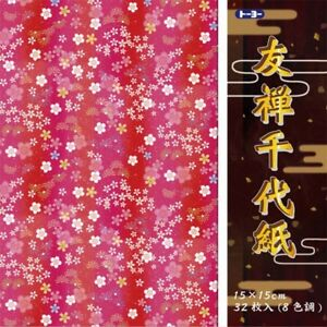 """Japanese Yuzen Chiyogami Origami Paper 6"""" 32 Sheets Cherry Blossom Made in Japan"""