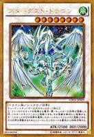 Yu-Gi-Oh! - GP16-JP009 Stardust Dragon Gold Rare Japanese MINT