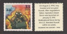 1990 GULF WAR - DESERT SHIELD STORM - IRAQ KUWAIT - U.S. POSTAGE STAMP