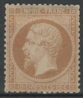"""FRANCE  STAMP TIMBRE N° 21 """" NAPOLEON III 10c  BISTRE 1862 """" NEUF x TB N305"""