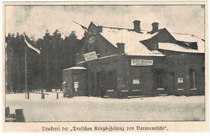 Baranowitschi, Zeitungs-AK, Zeitungskarte, Druckerei, Feldpost, Weißrussland