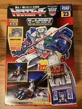 NEW GIFT 55 CM 22 inch Takara Tomy G1 Transformers Headmasters Fortress Maximus