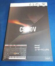 Yamaha CS 80V Manual