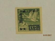 飞雁高值 Taiwan China stamp Flying Geese $100, CV $1600, Scarce !!!!