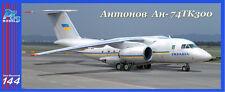 1/144 PAS-Models. Rus-Air. Antonov An-74 TK-300