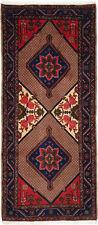 Koliai Teppich Orientteppich Rug Carpet Tapis Tapijt Tappeto Alfombra Art Läufer