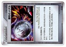 PROMO POKEMON JAPANESE N° 031/DPt-P Victory Medal Giratina HOLO For the WINNER