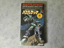 BATTLETECH BATTLE TECH NINTENDO SUPER FAMICOM SNES GIAPPONESE IMPORT JP COMPLETO