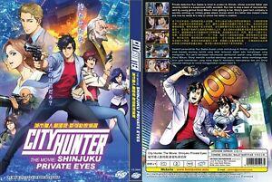 City Hunter: Shinjuku Private Eyes (Movie) ~ All Region ~ Brand New Factory Seal