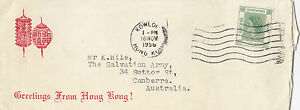 Stamp Hong Kong 15c green QE2 definitive on 1956 cover sent Canberra Australia
