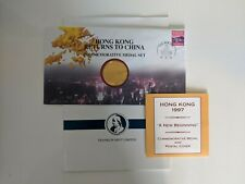 Franklin Mint Hong Kong Returns To China Commemorative Medal, .925 SILVER GILT.