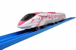 Plarail SC-07 Hello Kitty Shinkansen