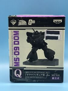 Ichiban Kuji Gundam 30th Anniversary MS-09 Dom Mobile Suit Gundam Prize Figure Q