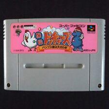 BAKUTOU DODGERS Nintendo Super Famicom NTSC JAPAN・❀・BATTLE PUZZLE SFC 爆投 ドッチャーズ