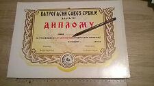 Diploma Firefighters Serbia Yugoslavia Certificate vintage FIREFIGHTING FIREMAN
