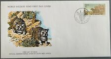1979 World Wildlife Fund FDC from South West Africa