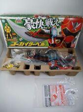 '11 Bandai Japan Sentai Gokaiger DX Gokai Sword MIB Power Rangers Mega Force 2