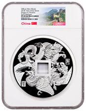 2018 China Dragon & Phoenix 1 Kilo Silver Proof Medal NGC PF69 UC ER SKU51993