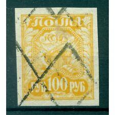 RSFSR 1921 - Michel n. 156 x  - Attributs