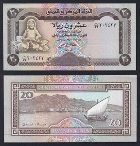 Yemen 20 rials 1990 FDS/UNC  A-01