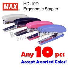 lot of 10pcs MAX HD-10D Ergonomic Stapler (MADE IN JAPAN)