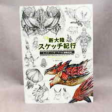 Monster Hunter World - Editors Sketch - GAME ART BOOK NEW