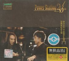 Power Station 20th  动力火车  20周年纪念大碟 + Greatest Hit 3 CD 47 Songs 24K Gold Dics
