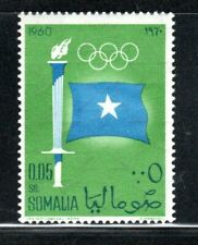 SOMALIA AFRICA   STAMPS MH  LOT  RS56315