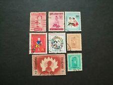 Thailand 1960 -1975 Children's Day Anniversary Stamp Postage