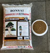 Hard Akadama Japanese bonsai soil Xsmall (Blend) for shohin, Mame, 20Lb, 13Liter