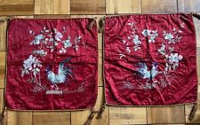 Antique Chinese Embroidery Panels Roosters Silk Embroidered Wall Hangings