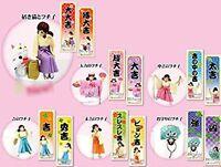 New Omikuji Fuchiko Hoki Pastel Comp Figure Cute Kawaii Japan Rare Kitan Club