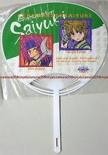 Gensomaden Saiyuki official Fan Uchiwa anime Kazuya Minekura