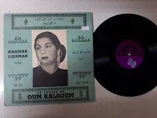 LP 10 OUM KALSOUM -HASIBAK LIZAMAN ARABIC  EGYPT *ULTRA RARE/PIANOPHON/ISRAEL*