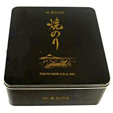 Nori Can For Full Sheet Nori (20 cans)