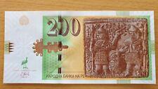 MACEDONIA 200 Denari 2016 P23b UNC Banknote