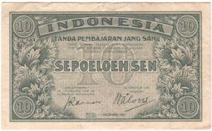 Indonesia 10 Sen 1947 P-31
