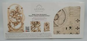 UGEARS Timer 3D Kit, 107pc Functioning Model, 1-20 Min, You Build, NEW SEALED